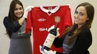 Why didn't Sir Alex Ferguson shift his Bordeaux at big-bottle auction?