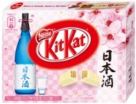 Japan's first alcohol-inspired sake Kit Kat