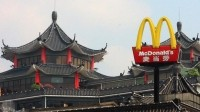 McDonald's, KFC apologise in China's latest food safety scare