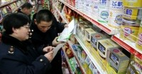 China to name and shame food safety offenders