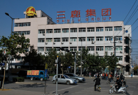 Sanlu's Headquarters in Shijiazhuang, circa. November 2008 (Photo: Malcolm Moore/Flickr)