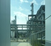 In 2012, Tate & Lyle re-opened its mothballed sucralose plant in McIntosh, Alabama