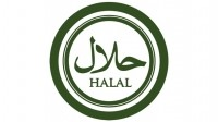 Malaysia joins forces with China to open halal lab in Gansu