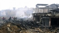 Blaze at Chinese packaging plant kills at least 18