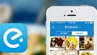 TV sting prompts official investigation into leading food delivery app