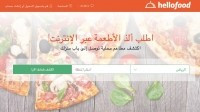 Saudi merger turns Foodpanda profitable in Middle East