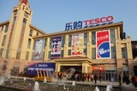 Tesco and CRE take first step to become China's biggest retailer