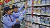 China has ramped up its inspections recently
