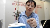 A/Prof Yen with his glucose sensor