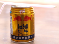 Can of Chinese Red Bull (Picture Credit: Flickr/Mararie)