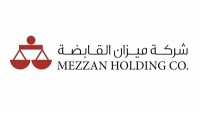 Mezzan reports slow growth ahead of Saudi JV
