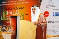 Halal conference looks at unification and opportunities