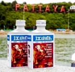 Baiju maker to target under-30s in Thailand launch