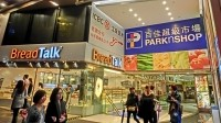 HK supermarket leads unhealthy food promotion in international study